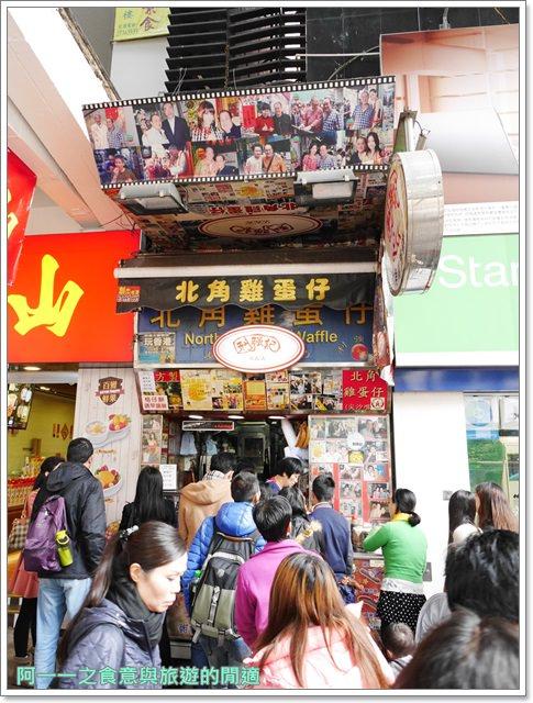 香港預辦登機.利強記北角雞蛋仔.美食.小吃.米其林image010