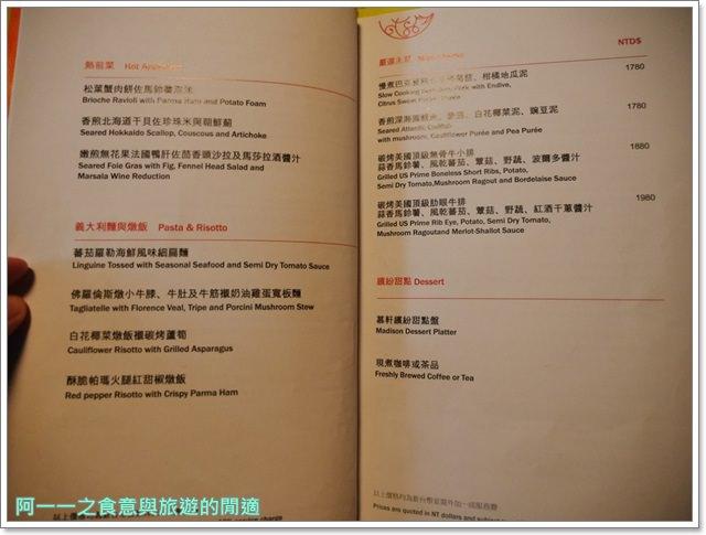 台北慕軒gustoso義大利料理buffet聚餐madisontaipei飯店image018