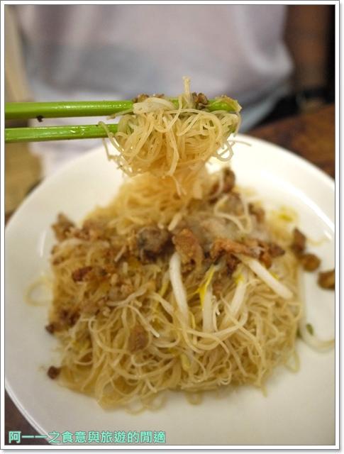 西門町美食李記宜蘭肉焿特殊口味豬血湯image045