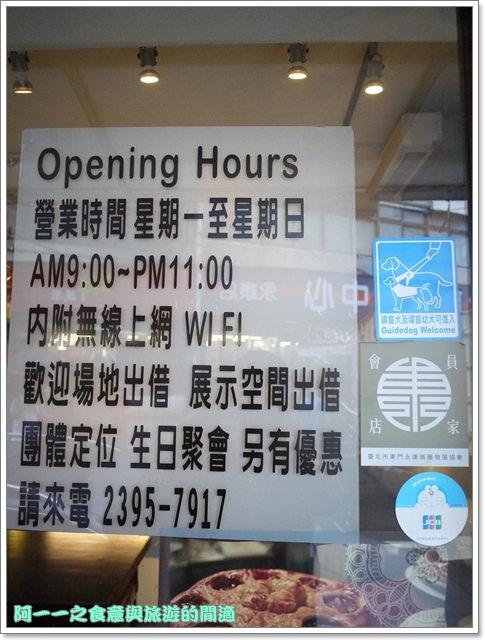 台北永康街美食捷運東門站美式義式料理肯恩廚房focus kitchemimage005
