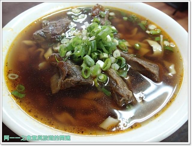 三芝盧師傅牛肉麵雞腿飯image019