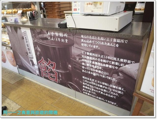 鯛魚燒聖代日本旅遊海濱幕張美食甜點image025