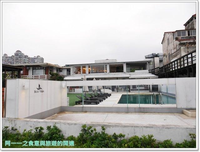北海岸美食.三芝淺水灣.blue-villa.藍舍.偶像劇.觀海.聚餐image005