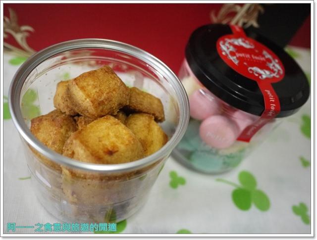 台中美食喜餅甜點富林園洋果子伴手禮大雅image011