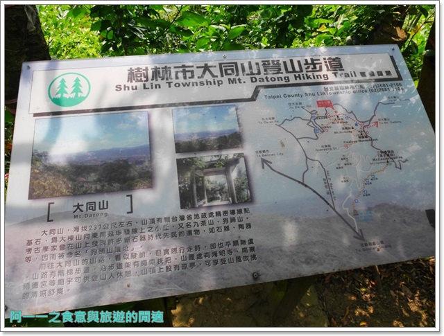 樹林大同山青龍嶺大棟山新北市登山旅遊節劉克襄image032