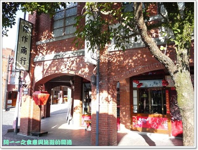 image221宜蘭傳藝中心大稻埕