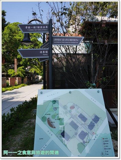 台中文學館.第五市場阿義紅茶冰.日式建築.古蹟.台中文學公園image006