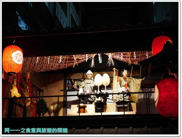 京都祇園祭.宵山.還幸祭.日本祭典.山鉾image037