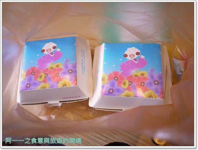 台北車站美食添好運米其林一星港式點心image069