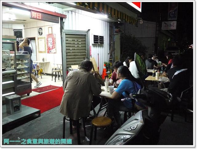 台東美食明奎早餐店春牛豆漿大王宵夜image021