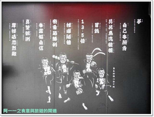 捷運南京復興站美食.爆走食鋪.牛肉麵.串燒.炸雞.聚餐image003