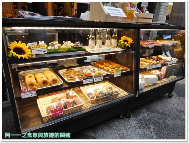 錦市場美食.本輪菓.動物甜甜圈..floresta.抹茶剉冰.療癒系image003