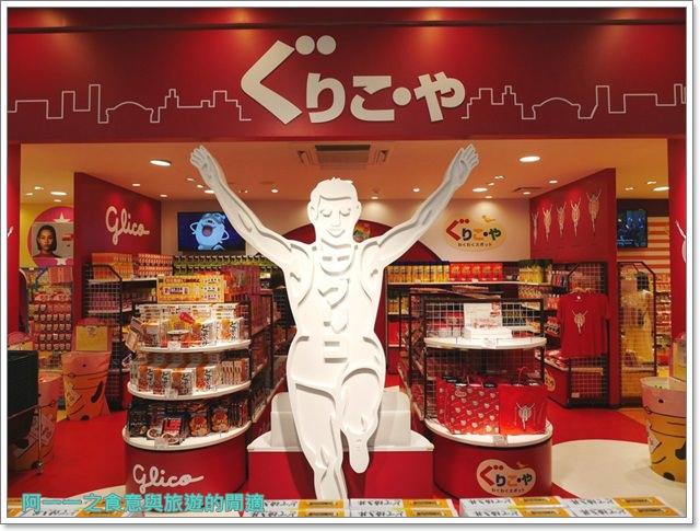 通天閣.大阪周遊卡景點.筋肉人博物館.新世界.下午茶image003