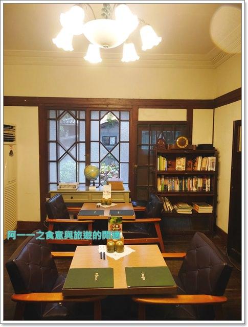 青田七六.捷運東門站美食.老屋餐廳.馬廷英.下午茶.聚餐image021