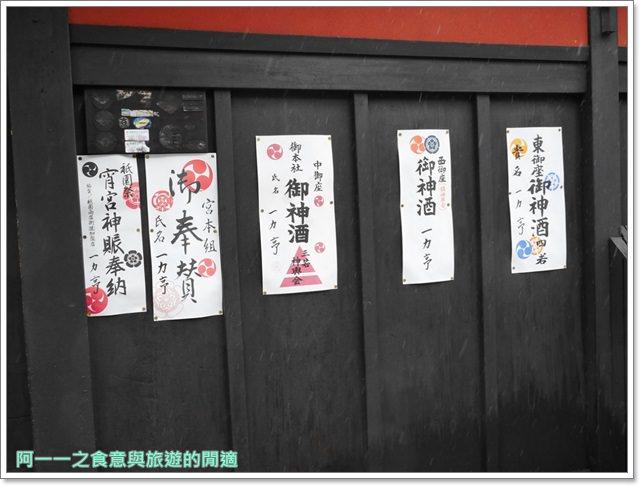 八坂神社.花見小路.鴨川納涼床.京都旅遊.日本自助image016