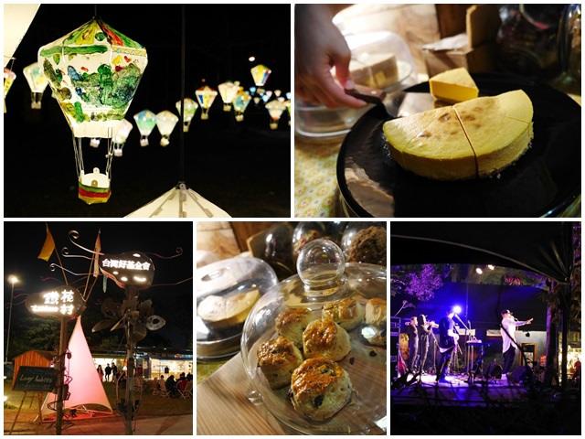 台東旅遊美食鐵花村熱氣球貝克蕾手工烘焙甜點起司蛋糕page