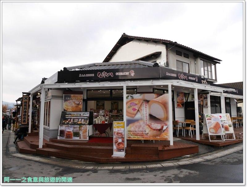 由布院美食.景點.金賞可樂餅.湯之坪橫丁.image041