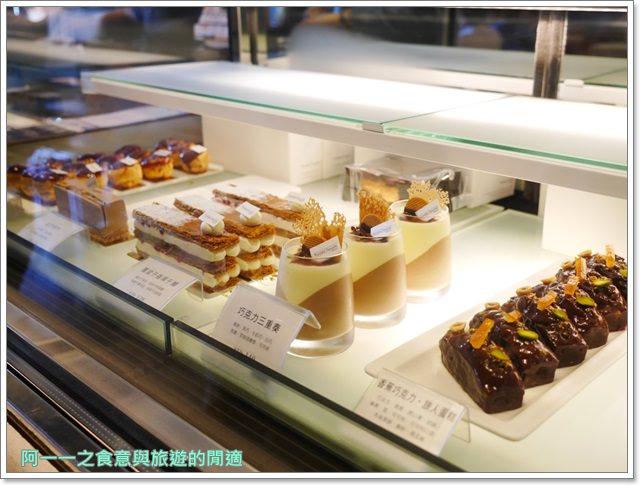 花蓮美食.下午茶.邊境法式點心坊.冰淇淋.甜點.自由廣場image017
