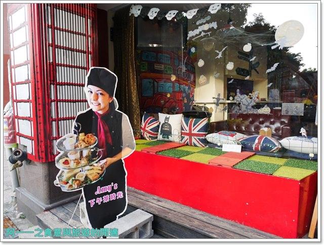 英國奶奶淡水老街美食捷運淡水站英式料理image004
