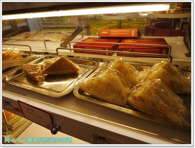 香港太平山美食.翠華餐廳.港式茶餐廳.泰昌餅店.蛋塔.下午茶image029