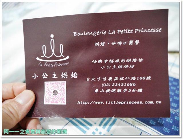 捷運象山站美食下午茶小公主烘培法國麵包甜點image057
