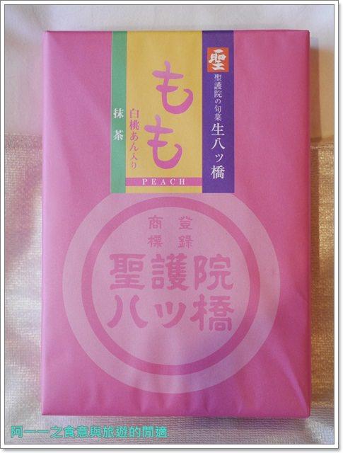 京都伴手禮.和果子.寬永堂.聖護院.生八橋.日式甜點.黑豆茶羊羹image029