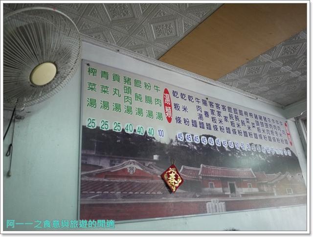 苗栗三義旅遊美食小吃伴手禮金榜麵館凱莉西點紫酥梅餅image008