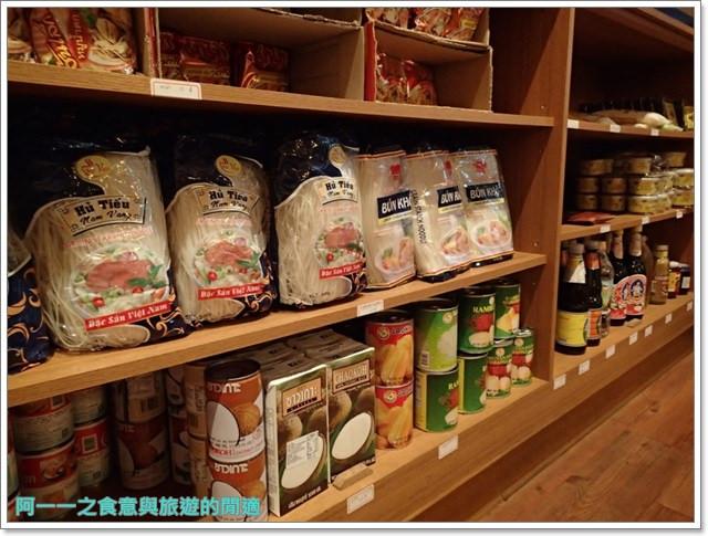 新北市三芝美食泰式料理泰味屋image005