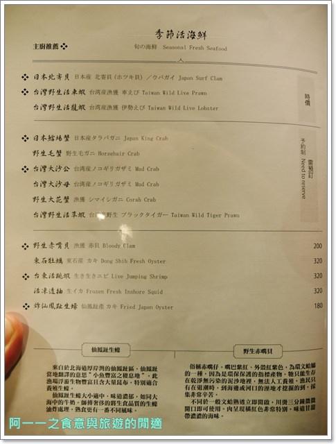 捷運東門站永康街美食宅涮涮鍋海鮮螃蟹大沙母image016