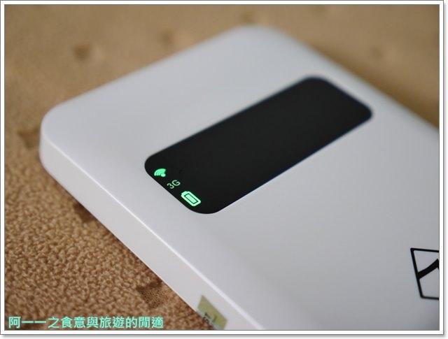 香港wifi行動上網分享jetfi無線3g網路吃到飽image014