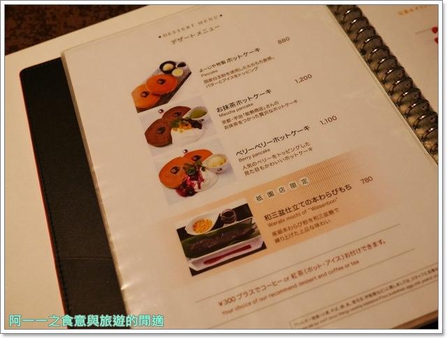 京都美食下午茶YojiyaCafé藝妓咖啡.鬆餅.甜點image022