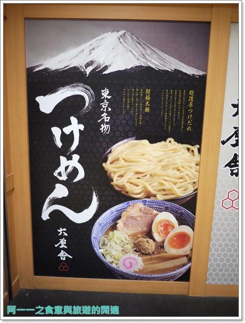 東京車站美食六厘舍沾麵拉麵羽田機場人氣排隊image011