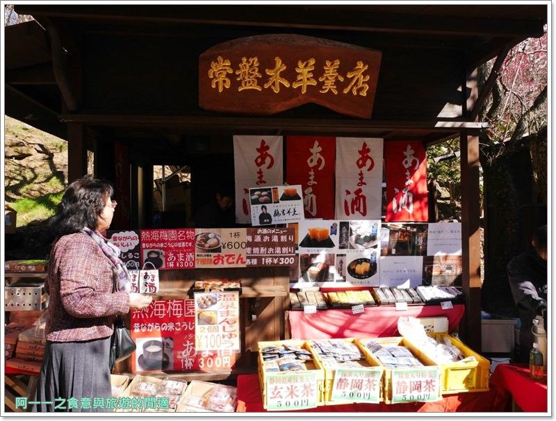 靜岡旅遊.熱海梅園.來宮站.賞花.梅花image060