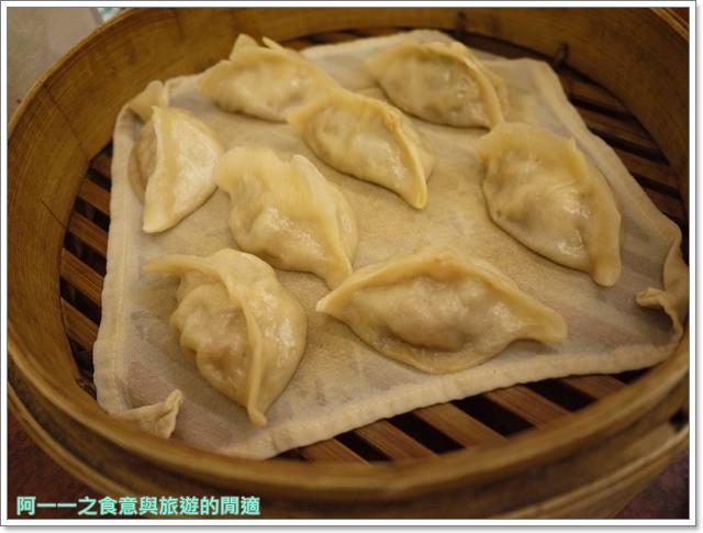 台東美食老店蕭氏蒸餃牛肉麵大胃王image016