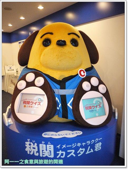 日本東京羽田機場江戶小路日航jal飛機餐伴手禮購物免稅店image006
