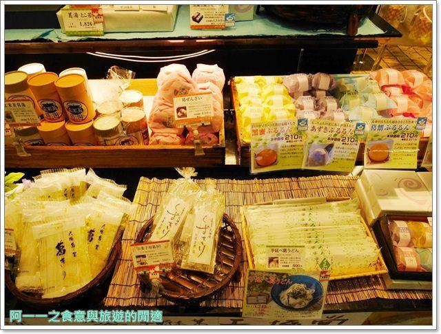 奈良伴手禮.甜點.天極堂.柿葉壽司.葛切.美食image029
