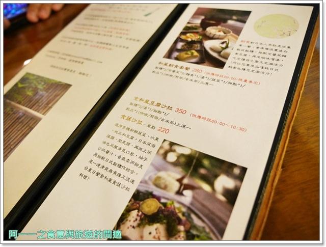 台中美食.下午茶.明森.京咖啡蔬食朝食屋.抹茶.鬆餅image024