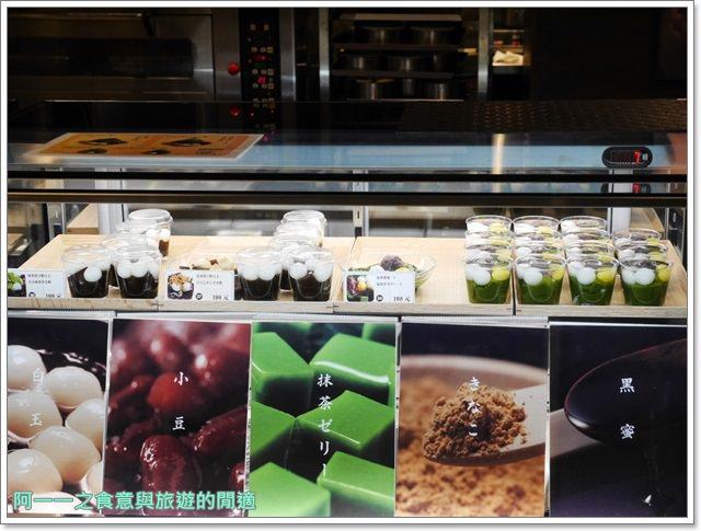 台北車站京站美食108 抹茶茶廊霜淇淋蕨餅剉冰image003