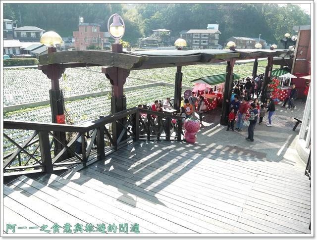 苗栗大湖草莓酒莊花間集image097