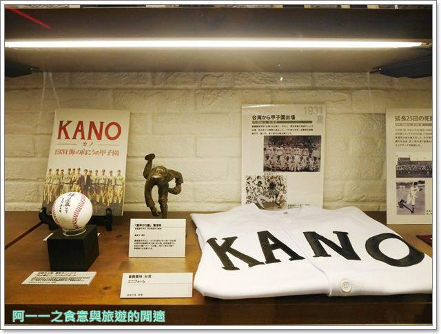 甲子園歷史館.阪神虎.kano.棒球.兵庫景點image003