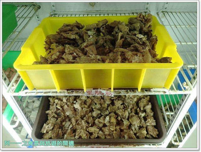 198羊肉爐.三芝淺水灣.美食.吃到飽.聚餐.北海岸image023