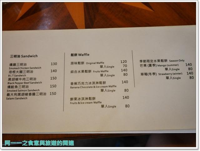 台東美食.下午茶.老屋餐廳.小曼咖啡.鬆餅.文青.聚餐image020