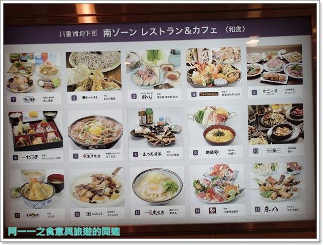 東京車站美食六厘舍沾麵拉麵羽田機場人氣排隊image002