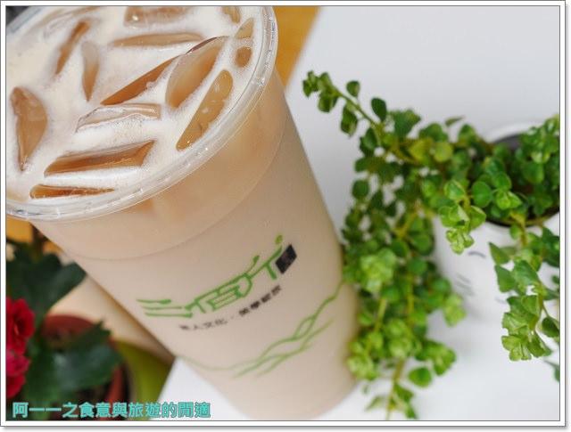 民生社區美食飲料三佰斤白珍珠奶茶甘蔗青茶健康自然image039