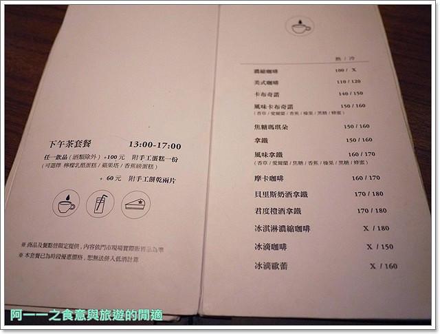捷運忠孝新生站美食華山餐廳咖啡時光image011
