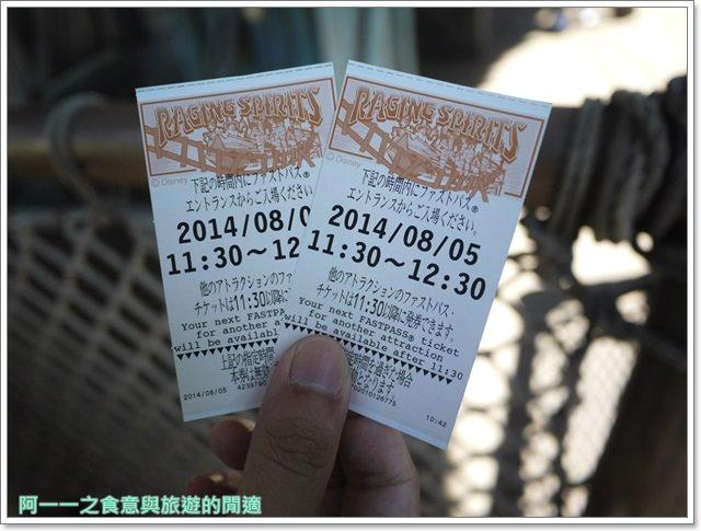 東京迪士尼海洋 Tokyo DisneySea 阿一一image037