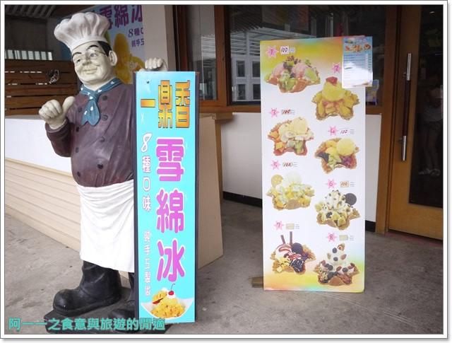 苗栗大湖美食老店阿香小吃一鼎香綿綿冰芒果冰image021