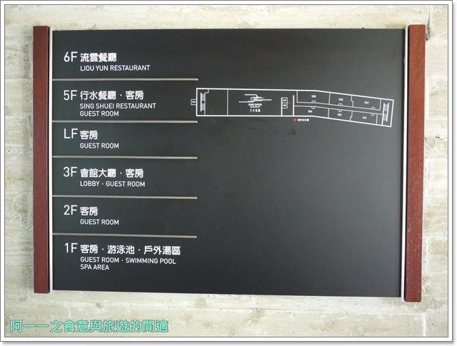 苗栗泰安溫泉泰安觀止觀星情房飯店住宿image017