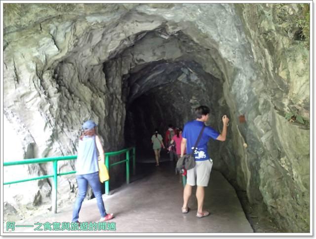 花蓮太魯閣白楊步道水濂洞水簾洞image022