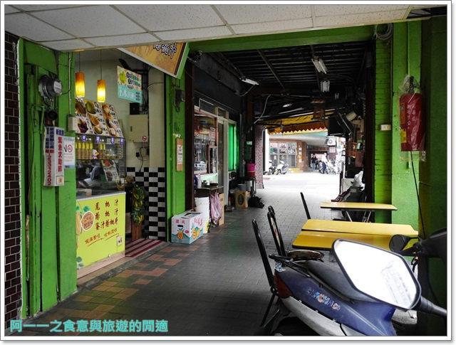 西門町美食小吃施福建好吃雞肉楊桃冰阿波伯冬仙堂楊桃汁飲料老店image022